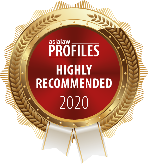 Profiles_2020_HighlyRecommendedFirm.png